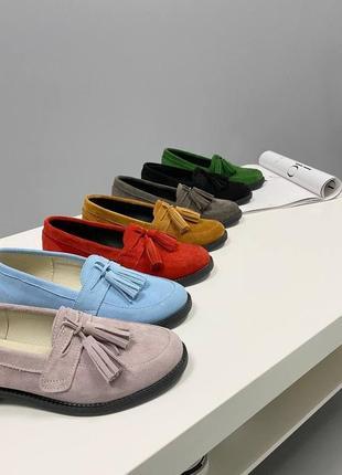 Туфли лоферы женские замшевые