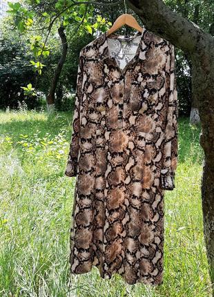 Шикарное натуральное миди платье с длинным рукавом