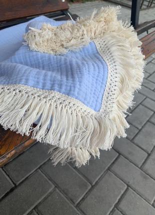 Плед из муслина, покрывало детское, голубое, с бахромой.