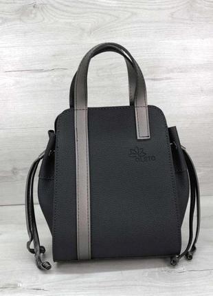 Молодежная сумка с косметичкой экокожа aliri-t52-04 графитовый цвет
