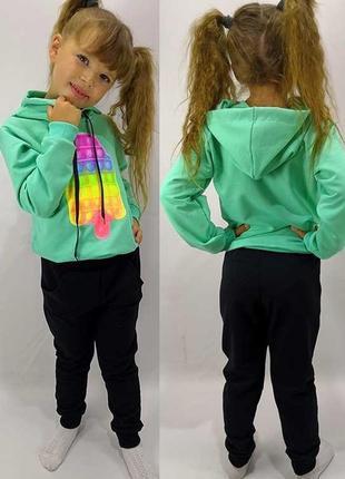 Спортивный костюм с капюшоном для девочки pop it
