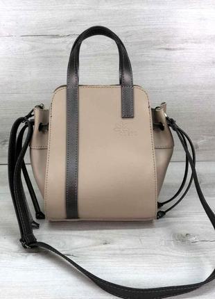 Молодежная сумка с косметичкой экокожа aliri-t52-09 бежевого цвета