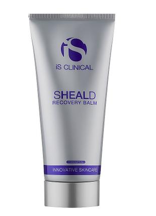 Бальзам защитный восстанавливающий is clinical sheald recovery balm 60 мл