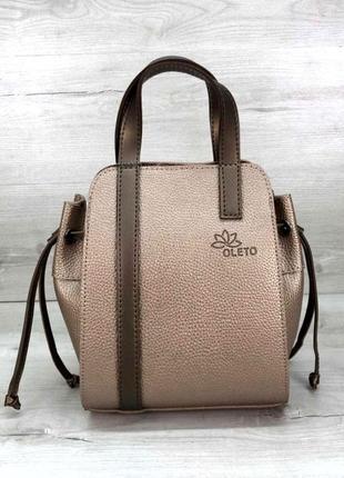 Молодежная сумка с косметичкой экокожа aliri-t52-13 золотистого цвета