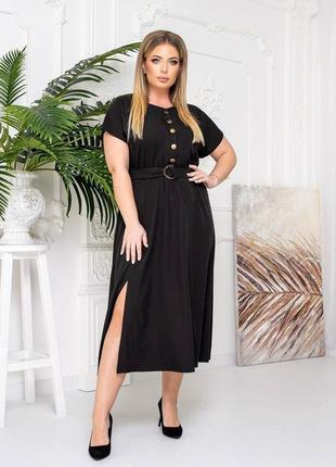 Платье длины миди с разрезом