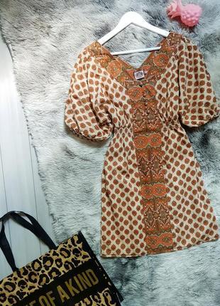Очень красивое и оригинальное платье от  бренда juicy country