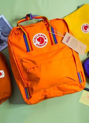 Рюкзак канкен классик, fjallraven kanken classic, оранжевый, помаранчевий, с радужными ручками, радужный, акция, подарок, школьный, шкільний портфель