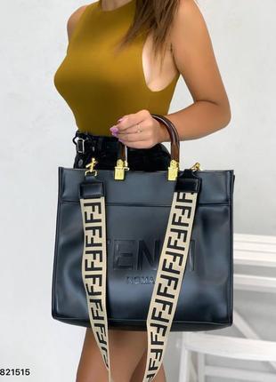 💥 шикарная кожаная сумка шопер шоппер