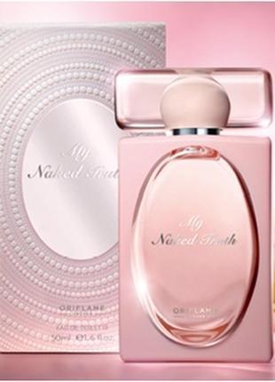 Женская парфюмерная вода my naked truth oriflame sweden!