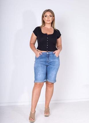 Женские шорты батал