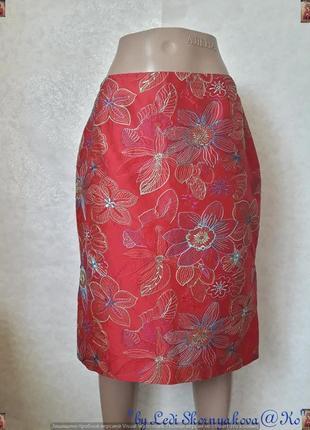 Шикарная нарядная юбка миди карандаш со 100% шелка в цветочную вышивку, размер л-хл