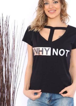 ❤скидки турецкие футболки качество люкс расцветки