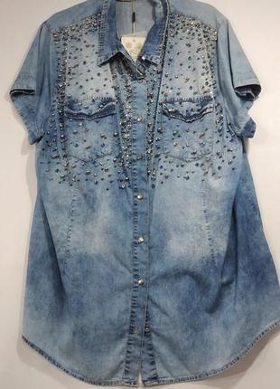Блуза рубашка блузка турция турецкая джинсовая коттоновая стразы камни большого великого 48 50 52 54 56 58 60 62 luizza