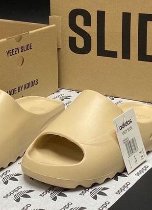 Женские шлепанцы adidas yeezy slide бежевые