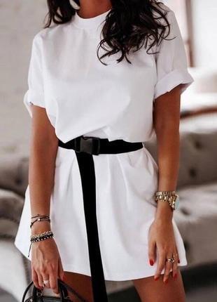 Футболка платье + пояс удлиненная белая с поясом в комплекте