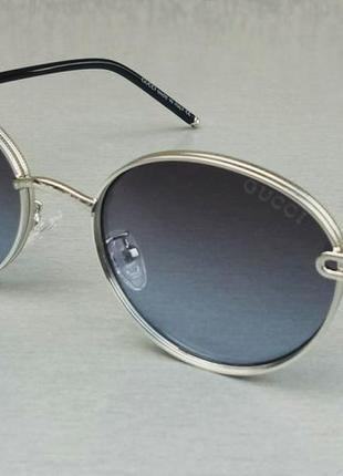 Gucci очки унисекс солнцезащитные серо синий градиент в серебристом металле