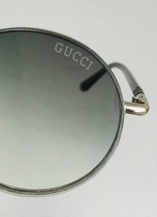 Gucci очки унисекс солнцезащитные модные круглые линзы серый градиент в серебристом металле10 фото