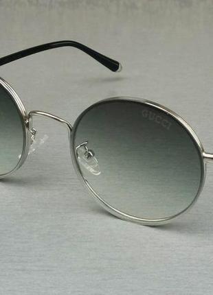 Gucci очки унисекс солнцезащитные модные круглые линзы серый градиент в серебристом металле