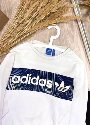 Объемный свитшот от adidas, оригинал💔