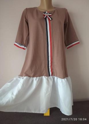 Стильное платье плаття сарафан сукня з лампасами