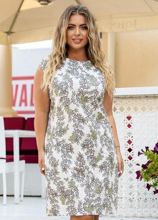 Женское платье батал с разными принтами большие размеры