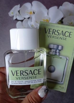💚versense 💚стойкий и свежий!! шикарный тестер люкс парфюм 60 мл