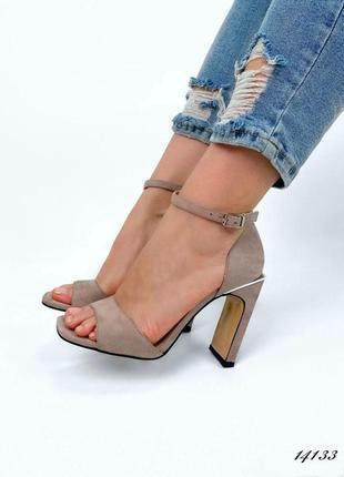 Рр 35-37.женские бежевые туфли босоножки на высоком каблуке на узкую ногу