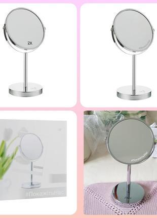 Dove новое настольное зеркало  с эффектом увеличения