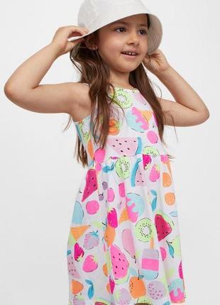 Платье сарафан h&m hm
