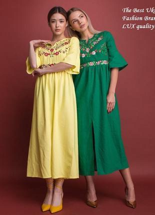 Акция! льняное нарядное платье с вышивкой в этно стиле, 8 цветов, натуральный 100% лен, вышитое