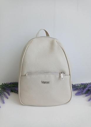 Рюкзак кожаный женский небольшой молодежный молочный белый genuine leather