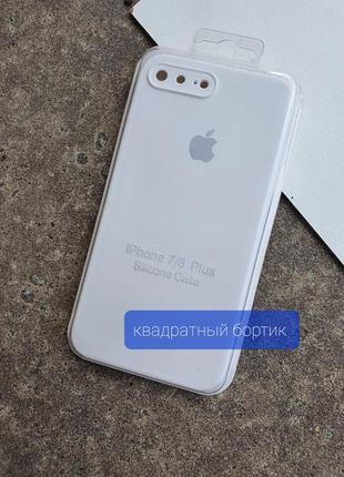 Чехол с квадратным бортиком для айфон iphone 7 plus / 8 plus +