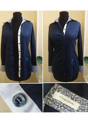 Стильная рубашка блуза caporiccia