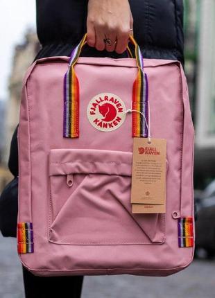 Рюкзак сумка fjallraven kanken пудра с радужными ручками канкен радуга пудровый 16 литров классик
