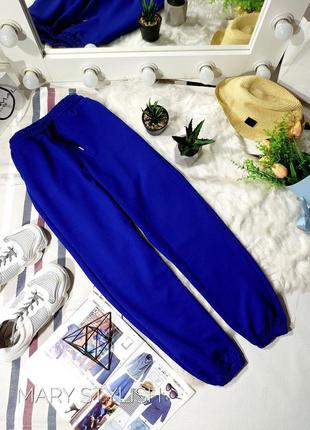 Синие джоггеры, спортивные штаны без утеплителя, снизу на резинках, вверху резинка+шнурок