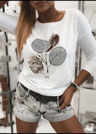 Белая кофточка свитшот красивая кофточка женская кофта
