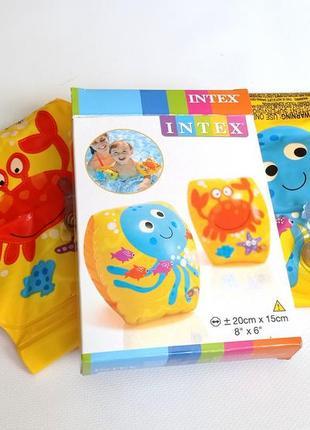 Intex. надувные нарукавники.