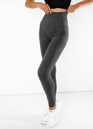 Сірі жіночі бавовняні легінси