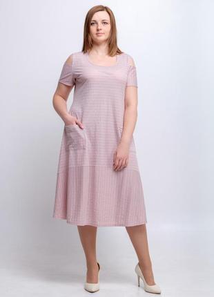 Летнее платье, сарафан большого размера