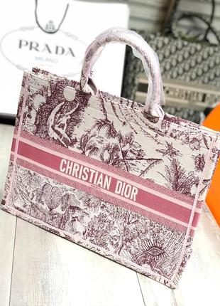 Женская сумочка - шопер