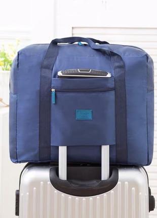 Дорожная сумка с кроплением на чемодан