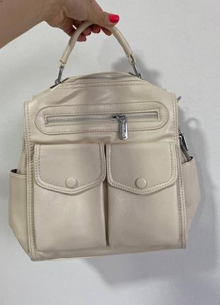 Красивый молочный рюкзак