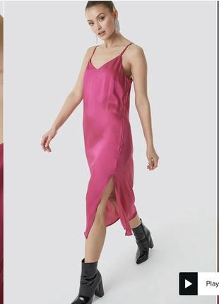 Платье в бельевом стиле na-kd на бренд na-kd акция 1+1=3