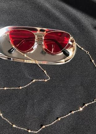 Золотая золотистая цепочка для очков на очки с бусинами , золотий ланцюжок для окулярів на окуляри