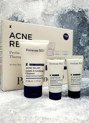Набор perricone md acne relief prebiotic acne therapy