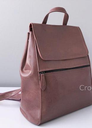 Сумка-рюкзак 1426 натуральная кожа лиловый