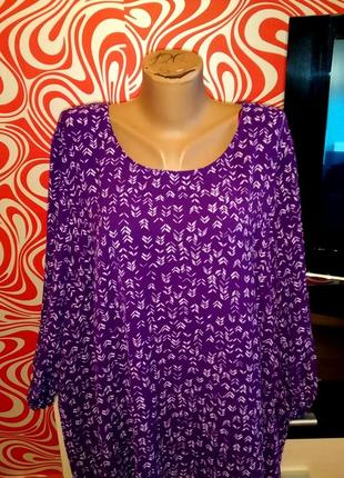 Нарядная батальна удлиненная блуза,свободная,стильная