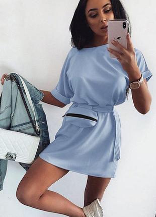 Платье футболка с сумочкой