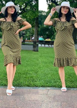 Платье элегантное горох миди с открытыми плечами