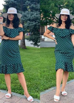 Платье элегантное миди горох с открытыми плечами